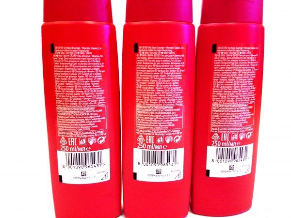 Shower gel - Perfume